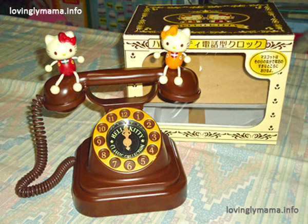hello kitty vintage phone - World of Fun - WOF