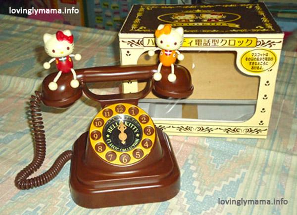 hello kitty vintage phone - World of Fun - WOF