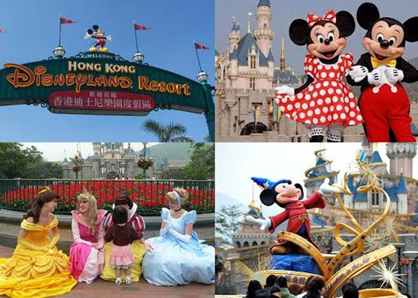 Hong Kong Disneyland - saving up for a trip